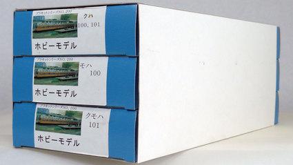 【ホビーモデル HO】101系3連プラキット