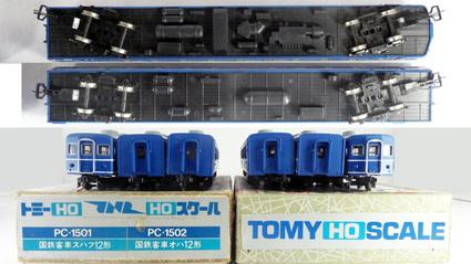 【TOMY HO】12系客車スハフ12オハ12