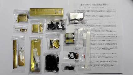 KTM カツミ EH10量産型キット