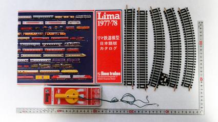LIMA HO 新幹線0系