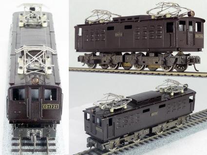 【つぼみ堂 HO】ED17形電気機関車