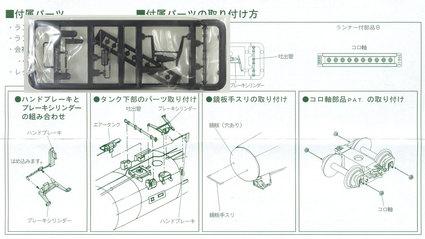 【KATO HO】タキ43000(黒)