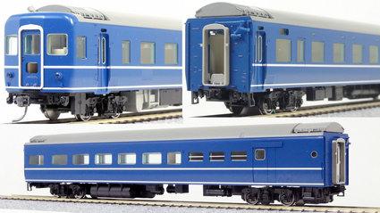 TOMIX 14系14形客車