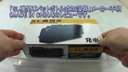パッケージ化粧箱001