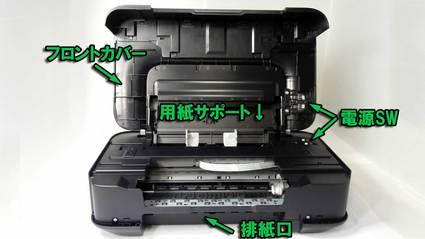 PIXUS IP2700 内部