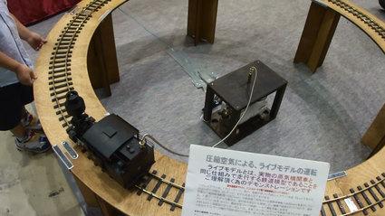 圧縮空気機関車