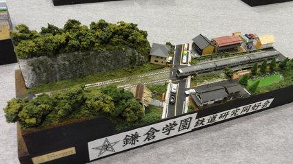 鎌倉学園鉄道  研究同好会