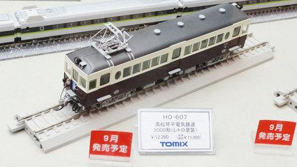 TOMIX HO 琴電3000形茶