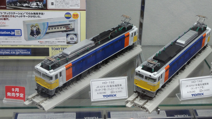TOMIX EF81カシオペア