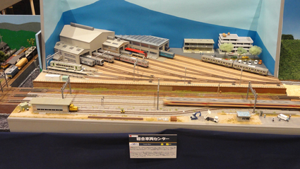 Japan layout module club JMLC 総合車両センター