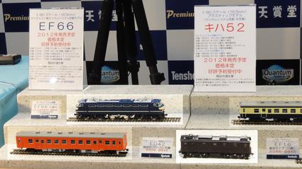 天賞堂 EF66 カンタム キハ52 ED42 EF16