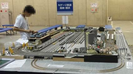 Nゲージ鉄道 高崎・横浜