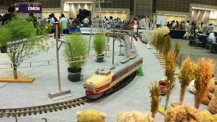 Tsudanuma Indoor Railway