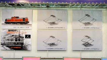 IMON新製品発表パネル