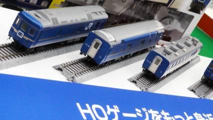 KATO HO 北斗星 EF510 展示内容