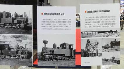 鉄道連隊E形蒸気機関車
