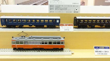 【JAM2013】 IMON 新製品