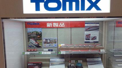 【JAM2013】TOMIX N新製品