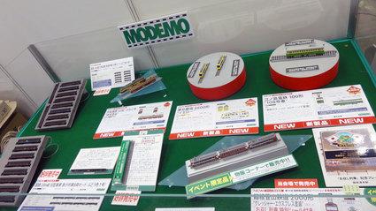 【JAM2013】 Aclass 新製品