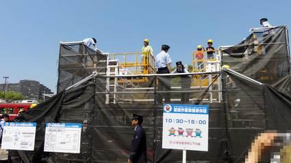 2012京急フェスタ@久里浜工場