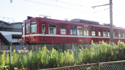 京急1345無架線地帯