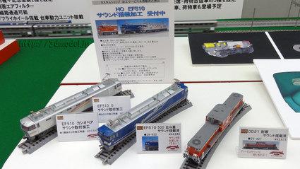 KATO@松屋銀座 鉄道模型ショウ2013