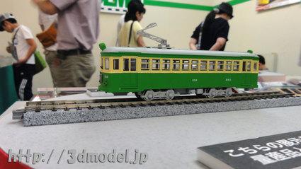 MODEMO@松屋銀座 鉄道模型ショウ2013