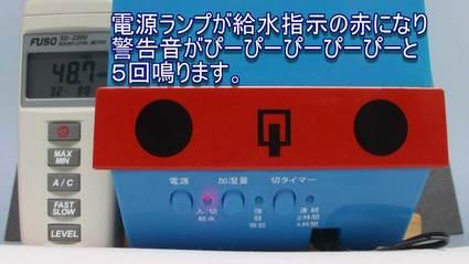 【Thomas】背面と騒音計