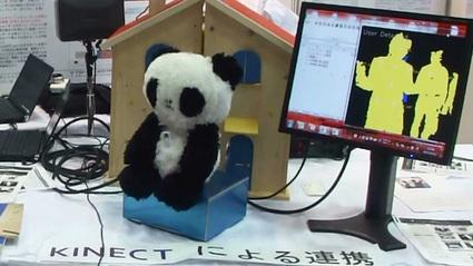 Japan Robot Week 2012 ロボットイノベーション