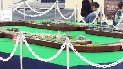 【鉄道イベント】よこすか鉄道フェア2013