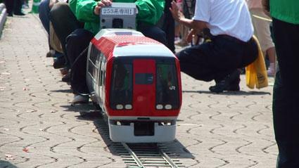 NEX253系ミニ電車