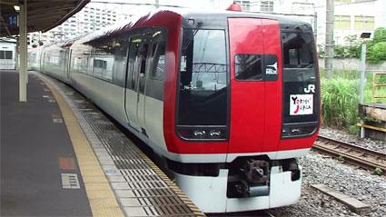 253系NEX 21号@大船駅