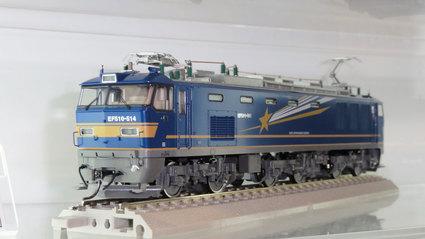 TOMIX HO EF510 青