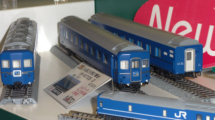 KATO HO 24系25形 0番台