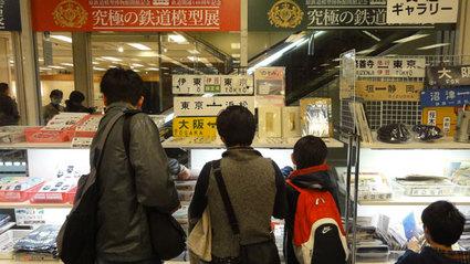 鉄道関連グッズ展示販売 究極の鉄道模型展@そごう横浜店