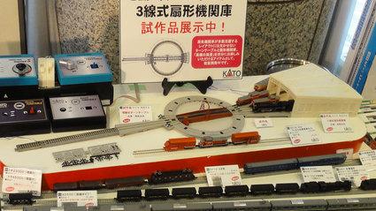 2014ヨコハマ鉄道模型フェスタKATO